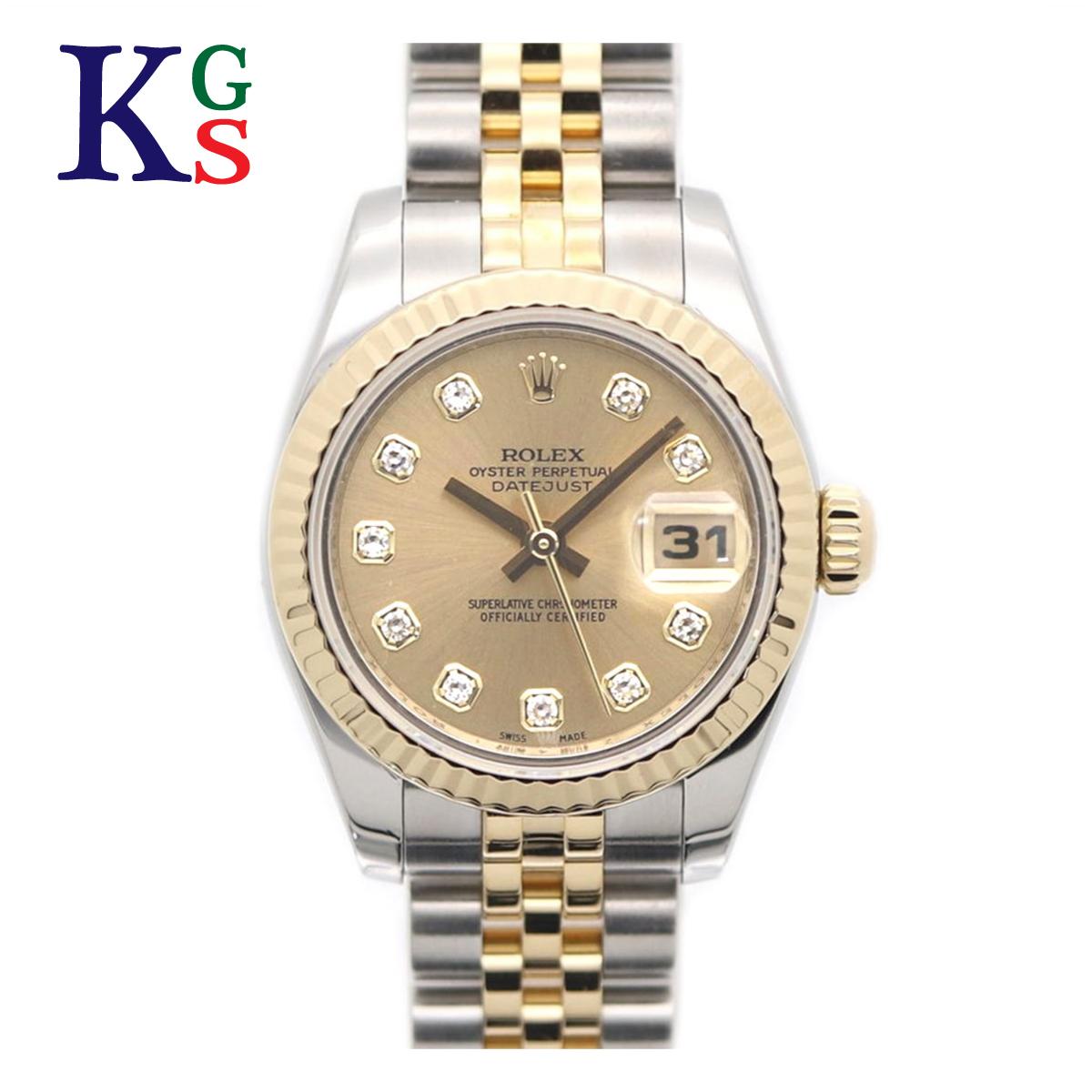 【ギフト品質】ロレックス/ROLEX レディース 腕時計 デイトジャスト K18YG×ステンレススチール イエローゴールド 10Pダイヤ 自動巻き オートマチック 179173G