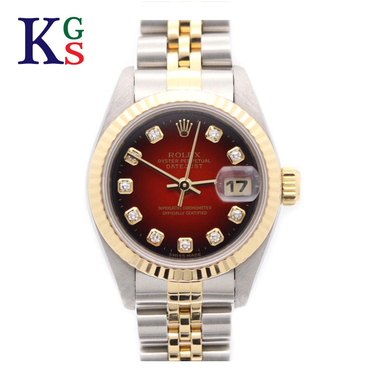 【ギフト品質】ロレックス/ROLEX レディース 腕時計 デイトジャスト レッドグラデーション文字盤 新10Pダイヤ K18YG×ステンレススチール イエローゴールド 自動巻き オートマチック 69173G