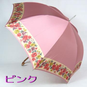 【送料無料(一部地域除く)】レディース雨傘長:縁花ほぐし織がとってもおしゃれ~上品で高品質な日本製!新田商店バッグ・小物・ブランド雑貨 ファッション雑貨・小物 傘 女性用[傘一番館]05P01Oct16