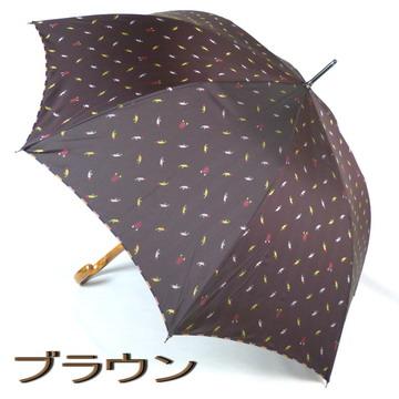 傘 メンズ おしゃれ ジャンプ 雨傘 長傘 【送料無料(一部地域除く)】先染 ジャガード織 フィッシングルアー小柄&裏カラーストライプ 高品質 日本製 バッグ・小物・ブランド雑貨 傘 メンズ雨傘 男性用 紳士用[傘一番館]