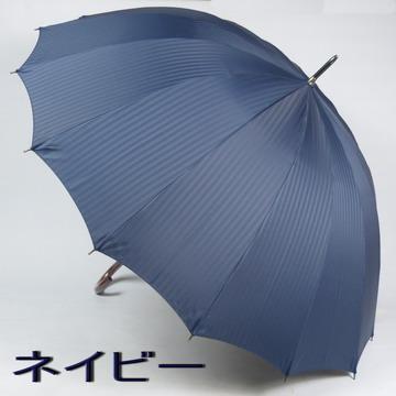 傘 メンズ 16本骨 おしゃれ 雨傘 長傘 【送料無料】先染 ジャガード織 シャドーストライプ 軽量 カーボン骨 丈夫 日本製 高品質バッグ・小物・ブランド雑貨 傘 メンズ雨傘 男性用 紳士用[傘一番館] 父の日