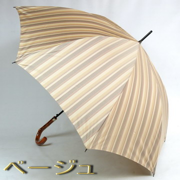 a37fdceb74be Men's [umbrella first building] Father's Day for the high-quality bag,  accessory, brand miscellaneous goods umbrella men umbrella man made in  Japan ...
