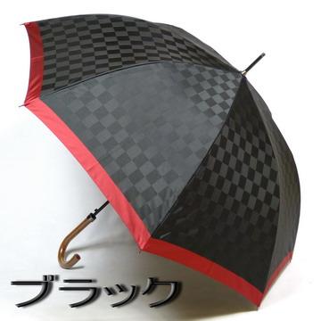 傘 メンズ おしゃれ ジャンプ 雨傘 長傘 【送料無料(一部地域除く)】先染 ブロック 格子 ジャガード織 グラスファイバー骨 日本製 市松 模様 バッグ・小物・ブランド雑貨 傘 メンズ雨傘 男性用 紳士用[傘一番館] 父の日