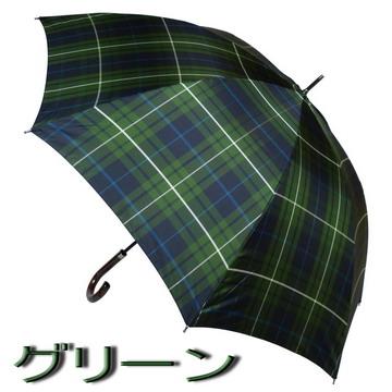 傘 メンズ おしゃれ 長傘 雨傘 70cm 【送料無料(一部地域除く)】甲州織 先染 タータンチェック 大寸 日本製 大きい 男性用 紳士用 『日本橋 匠の傘 絆屋』バッグ・小物・ブランド雑貨 傘 メンズ雨傘