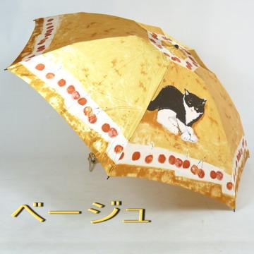 【完売御礼】【お客様へ感謝特別価格&送料無料(一部地域除く)】猫ネコの絵がかわいいレディース雨傘折ミニ:Manhattaner's(マンハッタナーズ)「ナナと七つの桜ん坊」☆日本製バッグ・小物・ブランド雑貨 傘 レディース雨傘 折りたたみ傘 女性用[傘一番館] 母の日