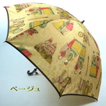 【送料無料!】『舞踏会への紳士淑女』ほぐし織がとっても上品でおしゃれなレディース雨傘折(2段式)日本製!『新田商店』バッグ・小物・ブランド雑貨 傘 折りたたみ傘 女性用[傘一番館] 母の日