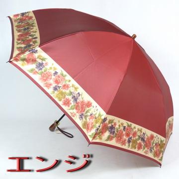 【送料無料(一部地域除く)】縁花ほぐし織がとっても上品でおしゃれなレディース雨傘折(2段式)高品質な日本製!『新田商店』バッグ・小物・ブランド雑貨 ファッション雑貨・小物 折りたたみ傘 女性用[傘一番館]【150923coupon300】05P18Jun16