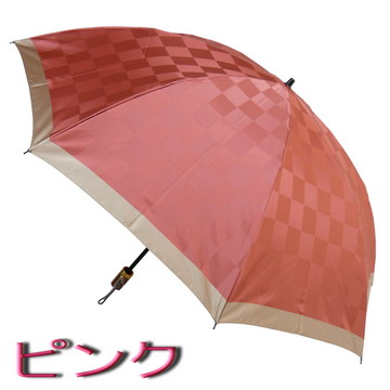 Umbrella First Building New Product For Made In Plain Block Base Design High Quality An Reasonable Nitta Yarn Dyed