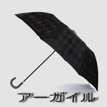 傘 メンズ おしゃれ 雨傘 折りたたみ 【送料無料!】『monotone:モノトーン(アーガイル)』 折りたたみ傘 晴雨兼用 トラディショナル 槙田商店 高品質 日本製 男性用 紳士用 甲州織バッグ・小物・ブランド雑貨 傘 メンズ雨傘 [傘一番館]
