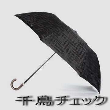 傘 メンズ おしゃれ 雨傘 折りたたみ 【送料無料!】『monotone:モノトーン(千鳥チェック)』 折りたたみ傘 晴雨兼用 トラディショナル 槙田商店 高品質 日本製 男性用 紳士用 甲州織バッグ・小物・ブランド雑貨 傘 メンズ雨傘 [傘一番館]