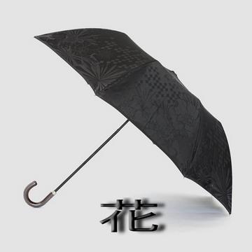 傘 メンズ レディース おしゃれ 雨傘 折りたたみ 【送料無料!】『monotone:モノトーン(花)』 折りたたみ傘 晴雨兼用 トラディショナル 槙田商店 高品質 日本製 男性用 紳士用 甲州織バッグ・小物・ブランド雑貨 傘 メンズ雨傘 [傘一番館]