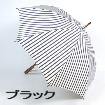 メンズ&レディース日傘長【送料無料(一部地域除く)】:オーガニックコットンのストライプがおしゃれな晴雨兼用日傘長,高品質の日本製!uvカットバッグ・小物・ブランド雑貨 傘 日傘 男女兼用[傘一番館]