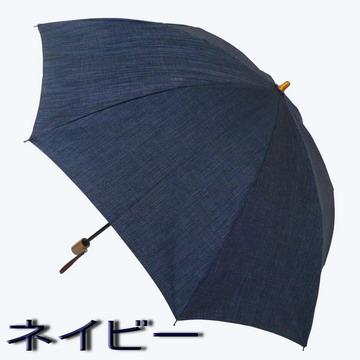 傘 晴雨兼用 日傘 折りたたみ メンズ & レディース 【ウィンターセール特別価格&送料無料(条件付き)】:三河縞 細ストライプ おしゃれ 高品質 日本製 uvカット 日除け 折り畳み 大きい バッグ・小物・ブランド雑貨 傘 日傘 男女兼用 [傘一番館] 父の日 母の日