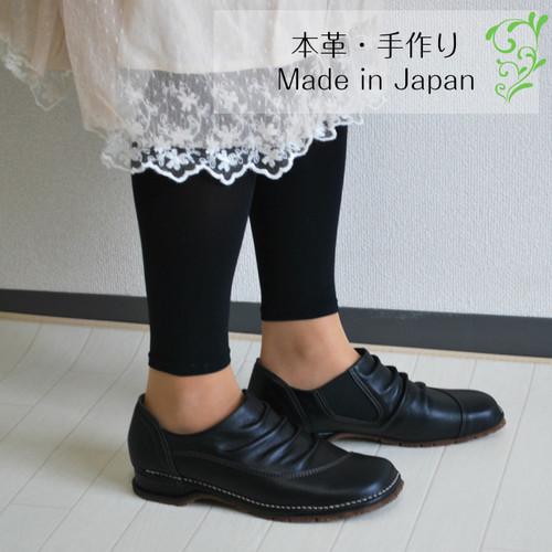 【本革】日本製 柔らかカップインソールのコンフォートシューズ<小さい&大きいサイズ>
