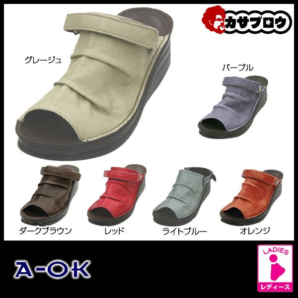 レディース カジュアル 靴 コンフォートシューズ 日本製 本革 レザー 婦人 ミセス 歩きやすい 疲れにくい パンプス ローヒール 痛くない A-OK MS4039