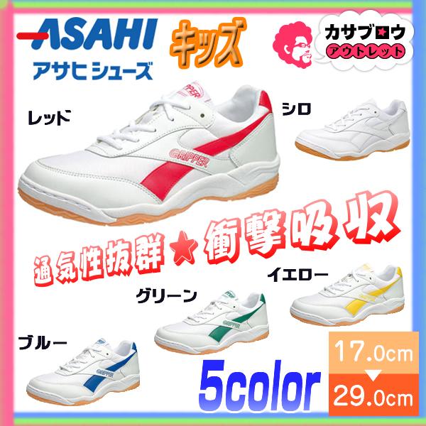 Asahi shoes shoes school children adults Sports Hall shoes asahigripper 34  KD 7 40a6f3c887