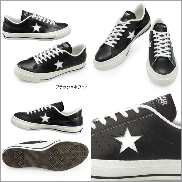 eccf9330265 ... wholesale converse one star j leather low cut converse black lea one  star j ox mens