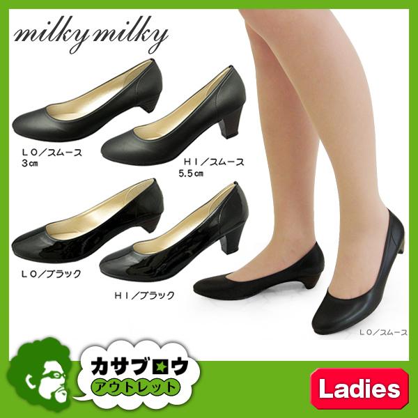 Kasablow Outlet Pumps Black Cheap Tasty Formal Shoes Recruitment