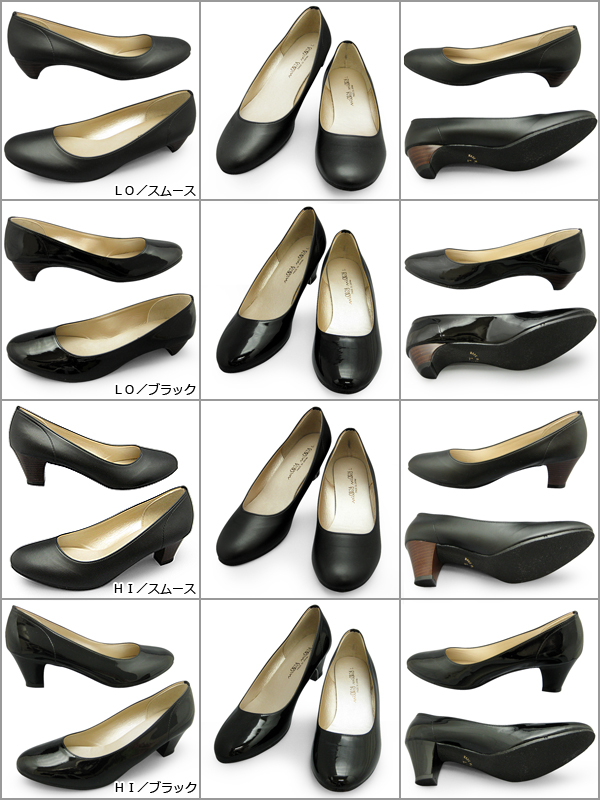 f055df4850d9b Pumps black cheap tasty formal shoes recruitment business shoes ladies  black Office Japan-wide