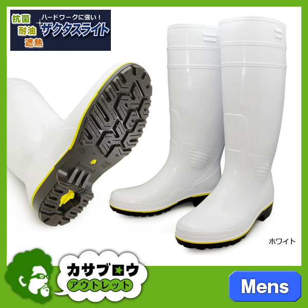 Rain Boots Mens Long Length White 26 Cm Boots ザクタス Light ZACTAS LIGHT  Kitchen Long Length Lightweight Insulation Thermal Oil Antibacterial  Defense Mold ...