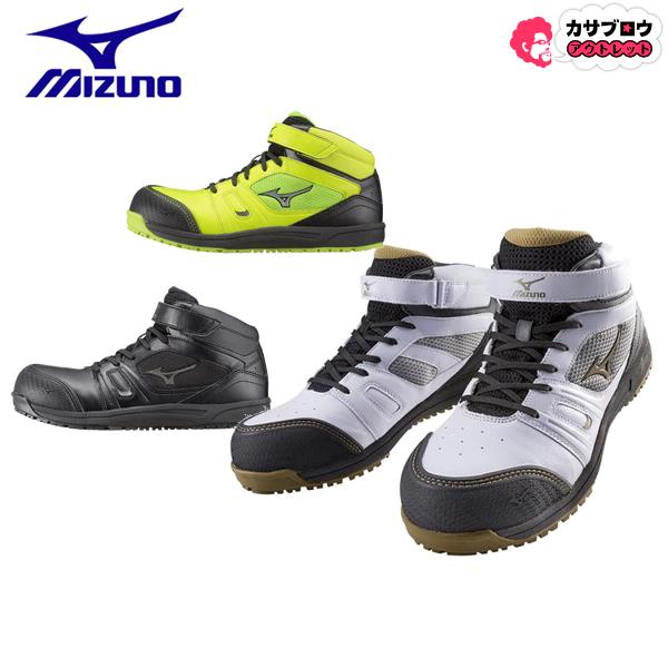[mizuno] メンズワーキングシューズ オールマイティ ミッドカット セーフティシューズ 安全靴 ミズノ ハイカット 男性用