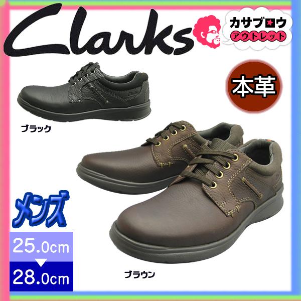 [Clarks] Cotrell Plain クラークス 本革 カジュアルシューズ メンズ 快適
