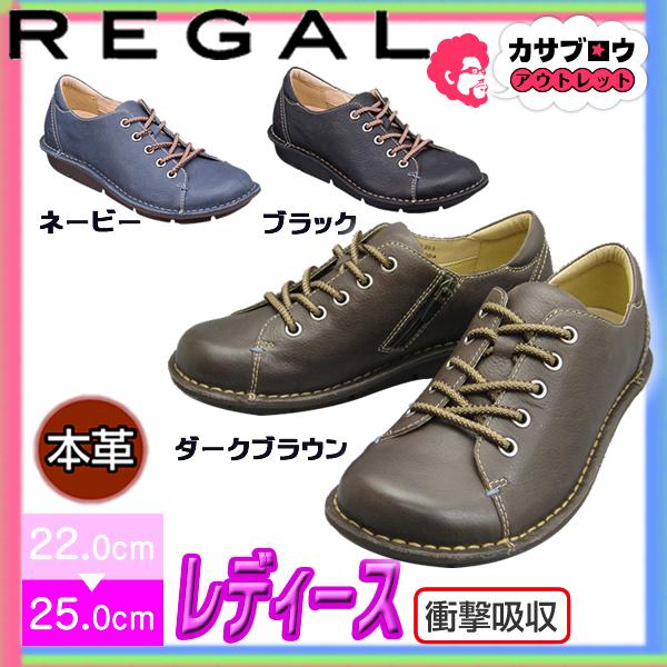 レディース カジュアル [REGAL] REAGAL Ladies レースアップシューズ HB16AG 本革 衝撃吸収 疲労対策