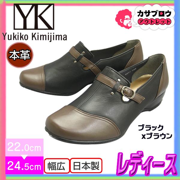 [ユキコ キミジマ ビス] レディース パンプス yk72-7072 ブーツ YukikoKimijima 本革 ローヒール 幅広 日本製