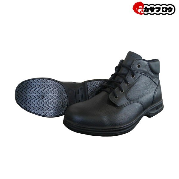 【3980円以上送料無料】 日進ゴム HyperV ハイパーV 安全靴 セーフティーシューズ メンズ ヒモ #9100 ミドルカット