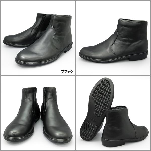 商务鞋男子 P.B.CONVOY 短长度 mm9730 靴正式鞋子防水宽 3E