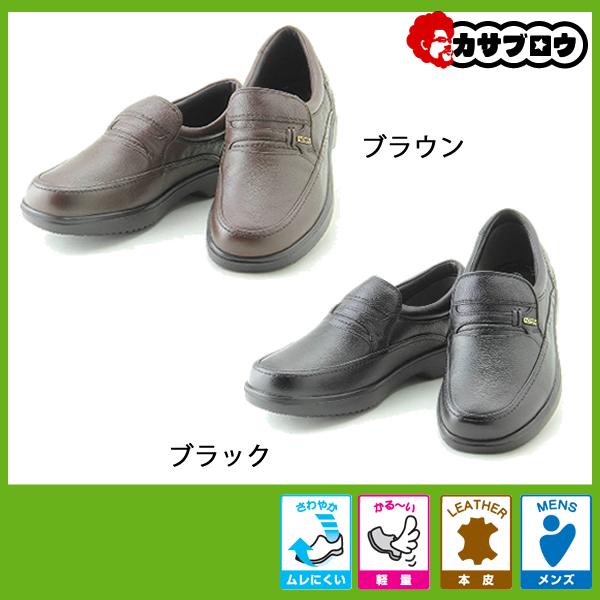 メンズ ビジネスシューズ city Golf シティーゴルフ GF902カジュアル 革靴 軽量 4E
