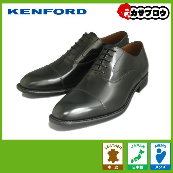 メンズ ビジネスシューズ 紳士靴 ケンフォード KENFORD KB48AJ ストレート革靴 3E 本革 日本製