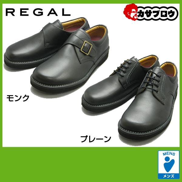 メンズ ビジネスシューズ 紳士靴 リーガル REGAL 靴 プレーントゥ REAGAL 本革 3E 幅広