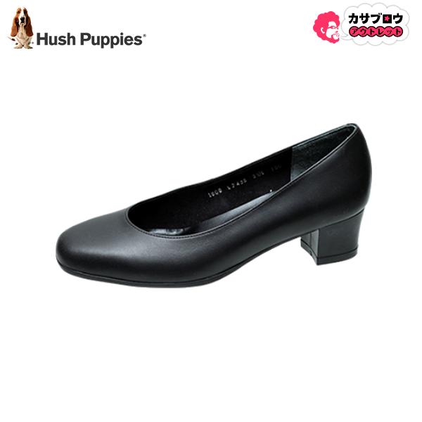 レディース ビジネスシューズ フォーマルシューズ (ハッシュパピー) Hush Puppies L-7458 パンプス 本革 日本製 無地シンプル ビジネスシューズ 冠婚葬祭 フォーマル 通勤 撥水