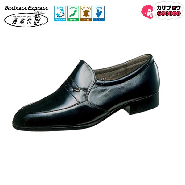 メンズ ビジネスシューズ 紳士靴 通勤快足 TK12-04 ビジネス 革靴 通気 日本製 本革 ムレにくい 4E 幅広 アサヒタフソール ローファー スリッポン