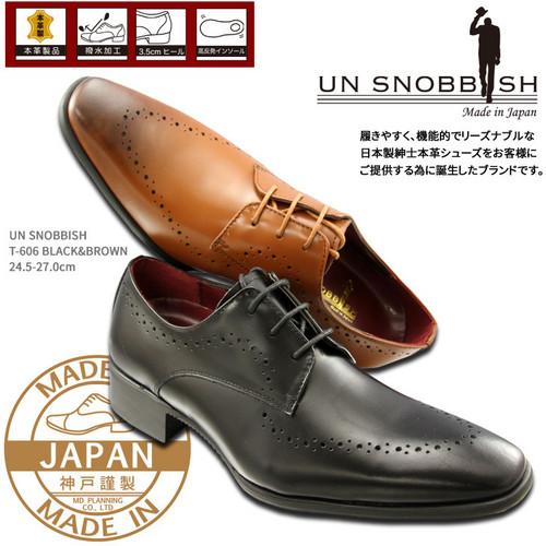 メンズ [日本製]本革ビジネスシューズ T606 MADE IN JAPAN