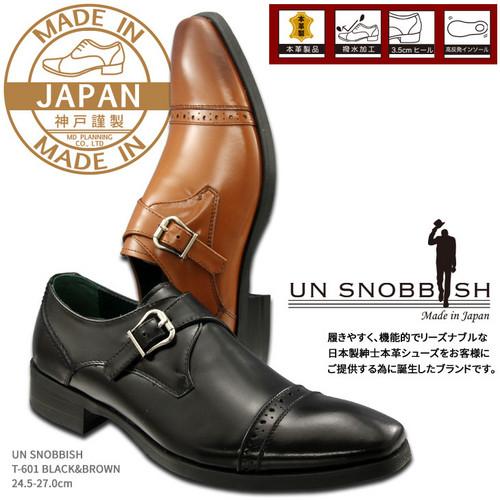 メンズ [日本製]本革ビジネスシューズ T601 MADE IN JAPAN