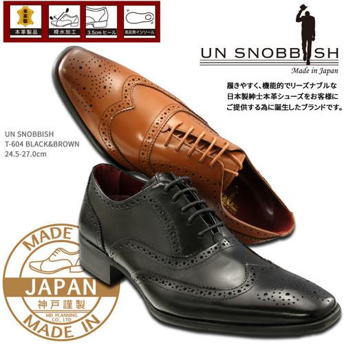 メンズ [日本製]本革ビジネスシューズ T604 MADE IN JAPAN