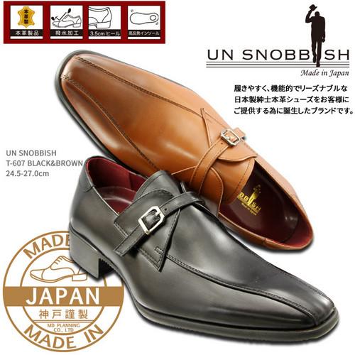 メンズ [日本製]本革ビジネスシューズ T607 MADE IN JAPAN