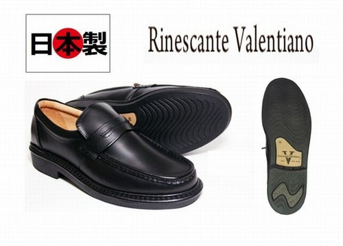 メンズ 日本製 本革ビジネスシューズ KN-3101