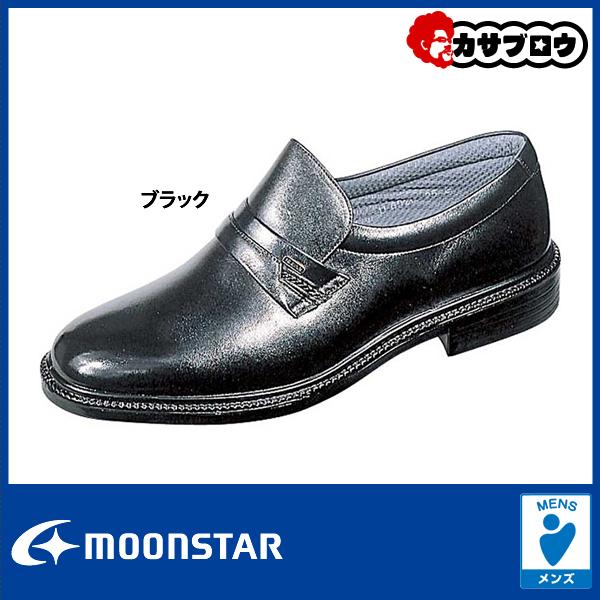 メンズ ビジネスシューズ 紳士靴 ムーンスター mb6020 天然皮革 テフロン撥水 撥水 幅広 スリッポン 定番 軽量 疲れにくい 日本製