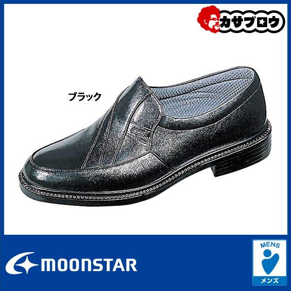 メンズ ビジネスシューズ 紳士靴 ムーンスター mb6021 コンフォート ビジネス 幅広 撥水 軽量 疲れにくい 天然皮革 日本製