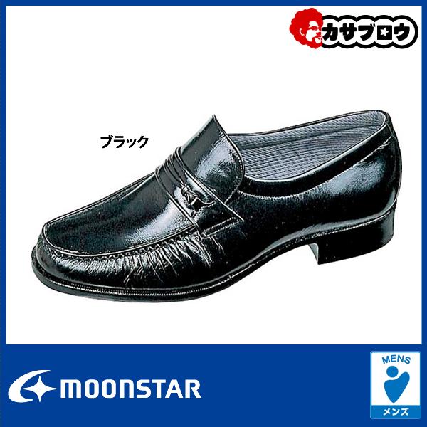 メンズ ビジネスシューズ 紳士靴 ムーンスター mb6755 天然皮革 幅広 撥水 軽量 疲れにくい 定番 日本製