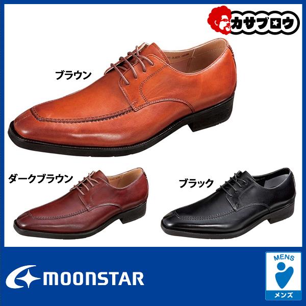 メンズ ビジネスシューズ 紳士靴 ムーンスター ワールドマーチ WM2073BW 天然皮革 3E 疲れにくい Uチップ ビーウォークシリーズ