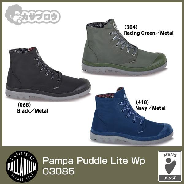 パラディウム 靴 スニーカー PALLADIUM Pampa Puddle Lite Wp メンズ