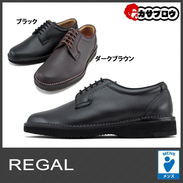 メンズ ビジネスシューズ 紳士靴 リーガル REGAL 601WAH1ウォーカー プレーントウ カジュアルシューズ 歩きやすさ 軽量 幅広 撥水 3Eウィズ