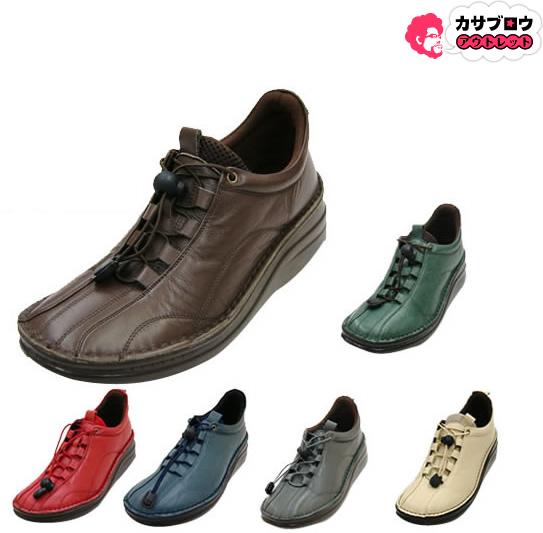 【3980円以上送料無料】 レディース カジュアル 靴 コンフォートシューズ 日本製 本革 レザー 婦人 ミセス 歩きやすい 疲れにくい パンプス ローヒール 痛くない A-OK MS8211