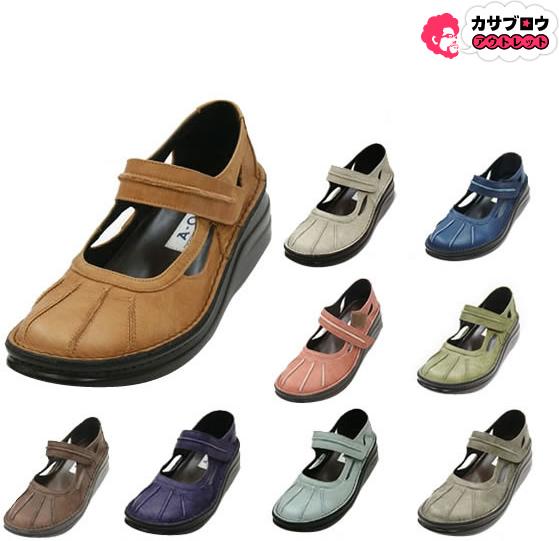 【3980円以上送料無料】 レディース カジュアル 靴 コンフォートシューズ 日本製 本革 レザー 婦人 ミセス 歩きやすい 疲れにくい パンプス ローヒール 痛くない A-OK MS8315