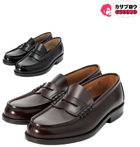 【3980円以上送料無料】 ハルタ HARUTA コインローファー メンズ ブラック 黒 ブラウン 茶 4E 9064本革 学生靴 通学靴 ビジネスシューズ 日本製 定番 フォーマル靴 発表会 指定靴