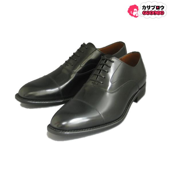 【3980円以上送料無料】 メンズ ビジネスシューズ 紳士靴 ケンフォード KENFORD KB48AJ ストレート革靴 3E 本革 日本製